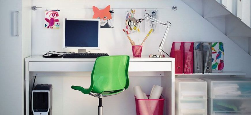 Рабочее место для школьника — оптимальная регулировка
