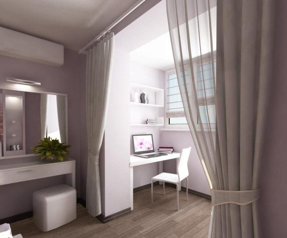 Почему нежелательно объединять балкон с комнатой