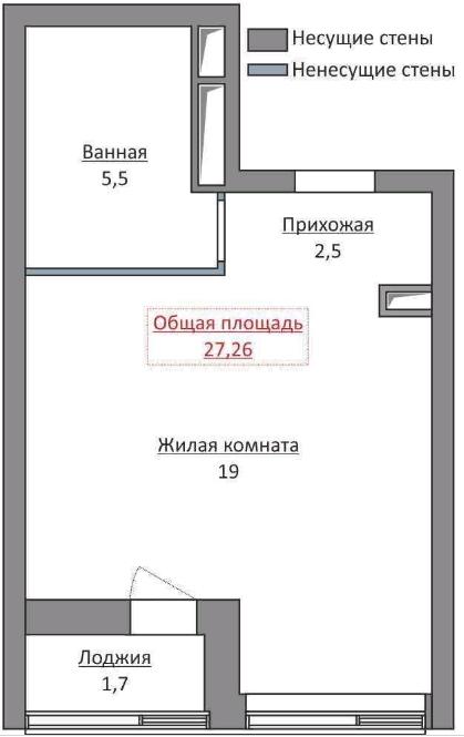 Планировка квартиры, над которой велась работа