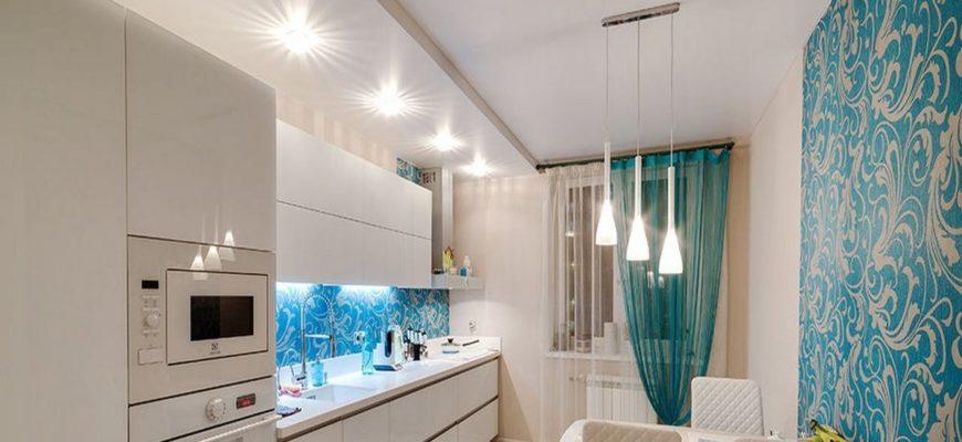 Освещение на кухне с натяжным потолком - основные принципы
